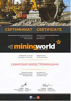 Сертификат MiningWorld Russia 2015
